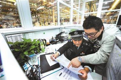 Beijing to close 500 manufacturing companies this year